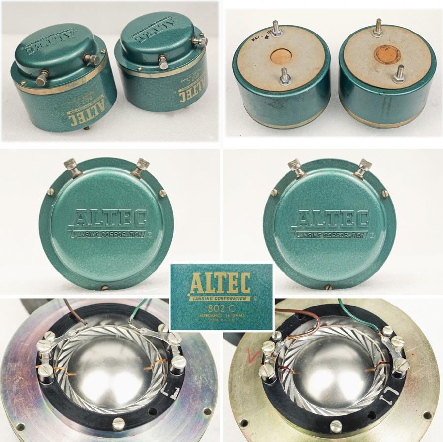 ALTEC 820 ICONIC 2way (803A+802C)◇アルテック アイコニック システム 16Ω27