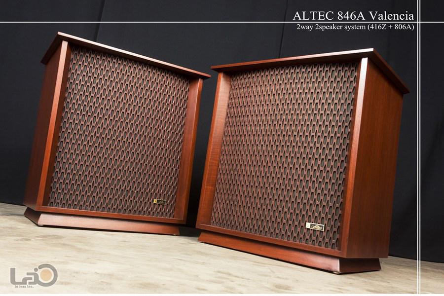 ALTEC 846A VALENCIA 16Ω◇ヴァレンシア  フロア型スピーカー◇