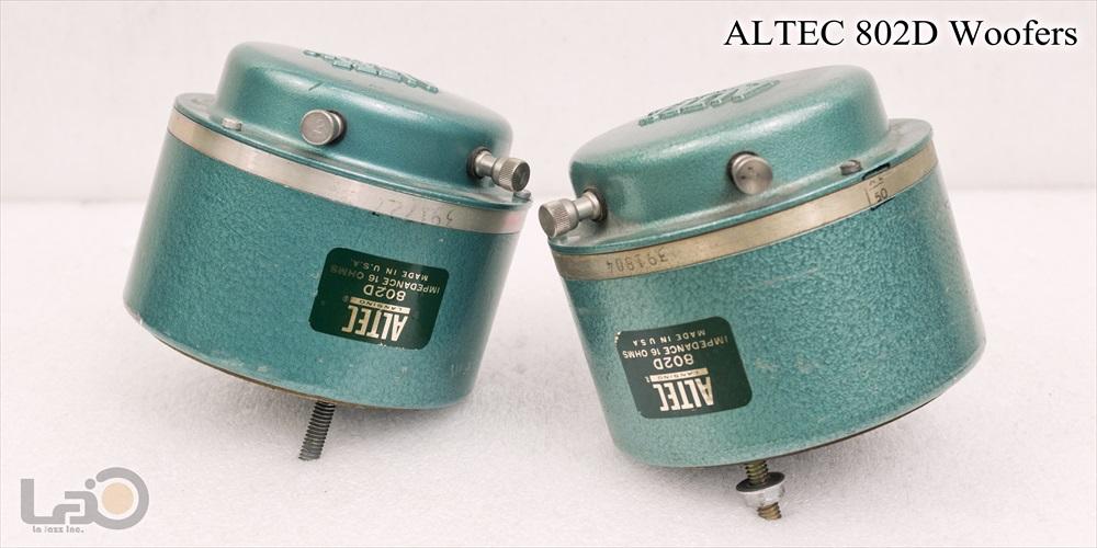 ALTEC 832A CORONA (803A/802D/N800E) ◇ アルテック コロナ 16Ω<BR>フロア型コーナー・スピーカー ペア21