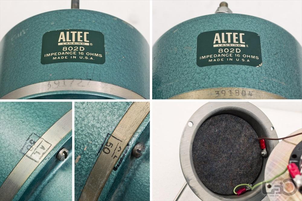 ALTEC 832A CORONA (803A/802D/N800E) ◇ アルテック コロナ 16Ω<BR>フロア型コーナー・スピーカー ペア23