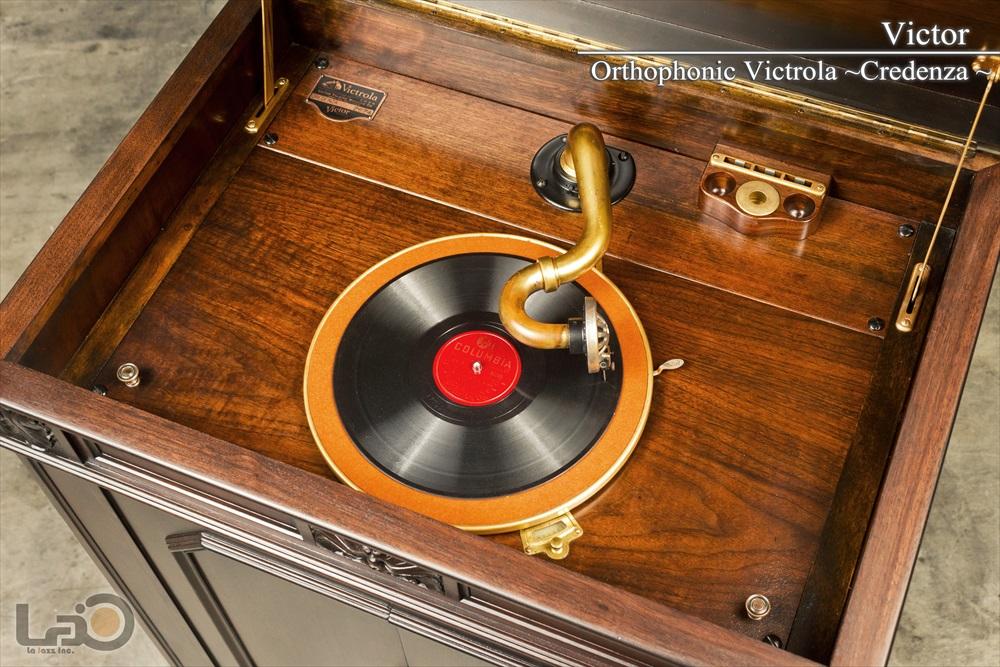 VICTOR Victrola Credenza ◇ ビクター ビクトローラ・クレデンザ <BR>SPレコード用最高峰蓄音器3